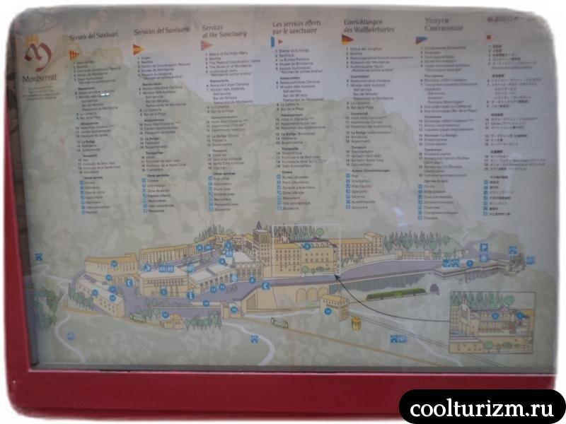 карта монтсеррата