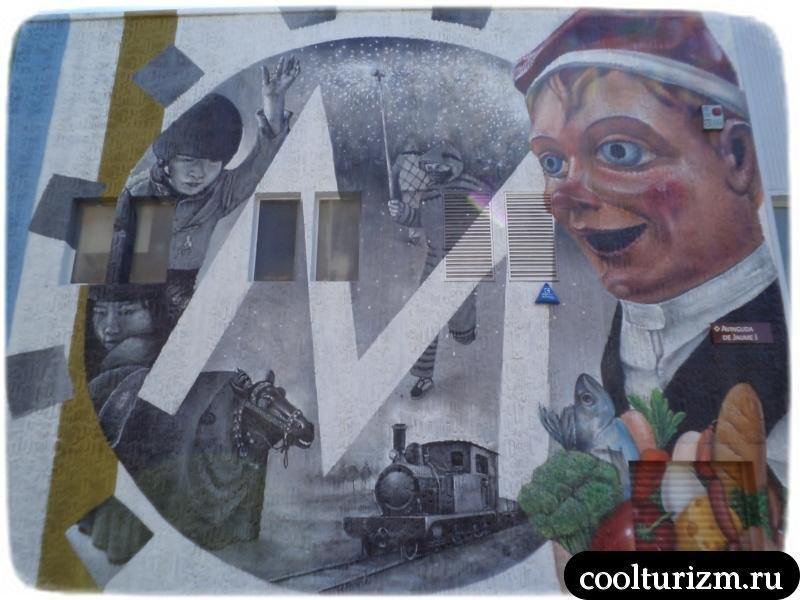 граффити в Реусе