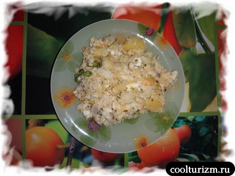 салат из трески готов
