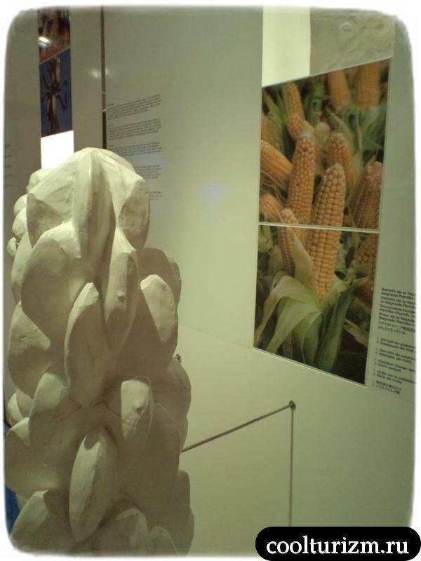 творения Гауди в музее