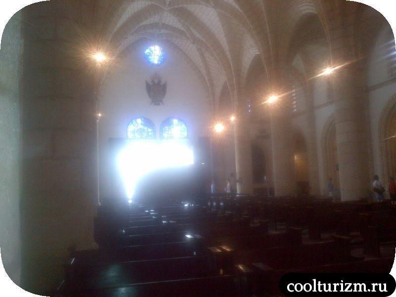 собор Доминикана