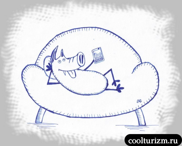 диванчик