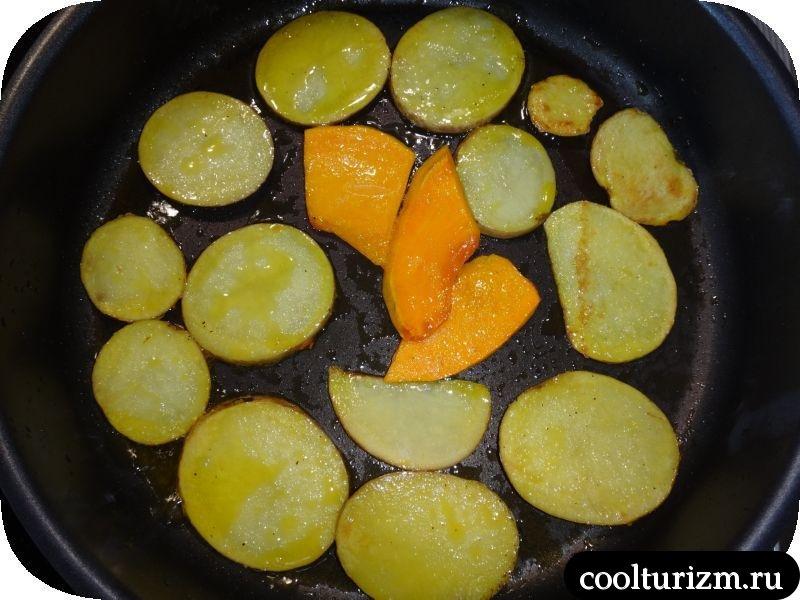 жарим картошку и тыкву