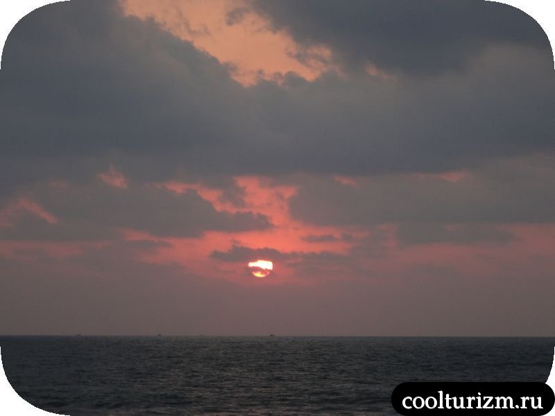 солнце уходит на запад. Гоа