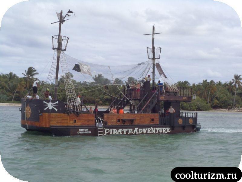 история Доминиканы