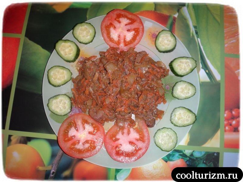 подача печени с овощами