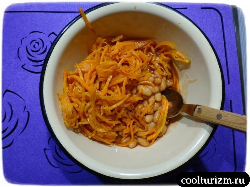 корейская морковь и фасоль салат