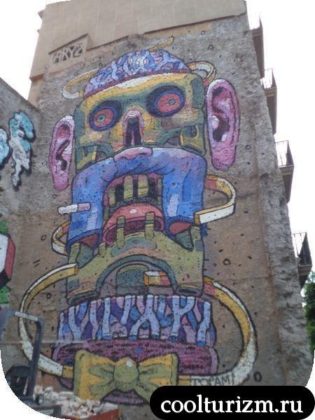 графити на стенках Таррагона
