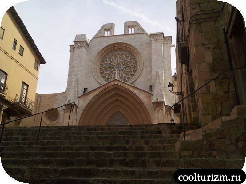 кафедральный собор Таррагона