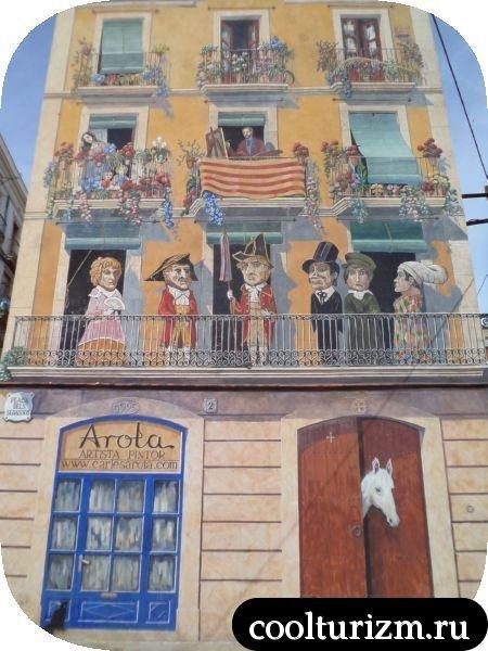 нарисованный дом в Таррагоне Испания