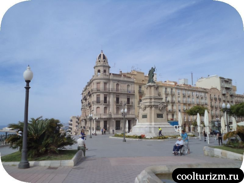 Площадь в Таррагоне Испания