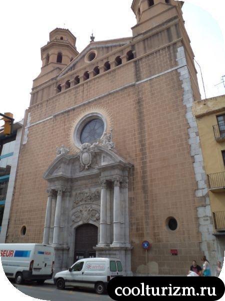 Таррагона собор