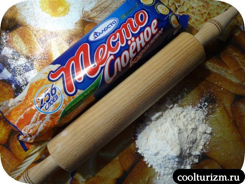 готовое слоеное тесто дляштруделя