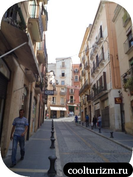 улица в Таррагоне