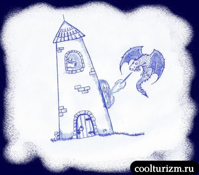 свинни,дракон и башня