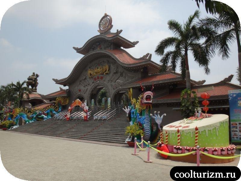 ворота парка Суой тьен