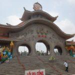 Suoi Tien Theme Park в Хошимине. Вьетнам