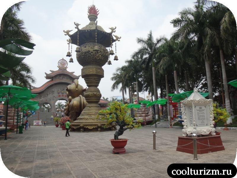суой тьен парк во вьетнаме