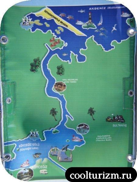 план поездки в Дальян