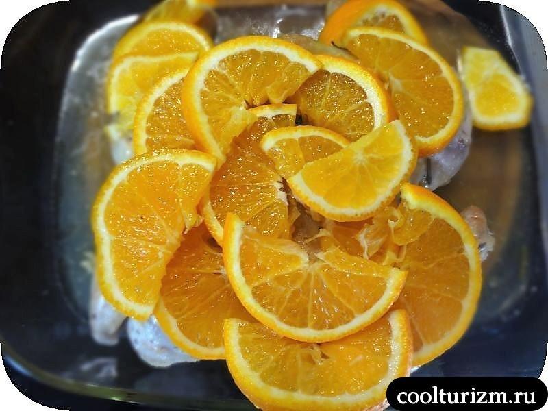 выкладываем апельсины на куру