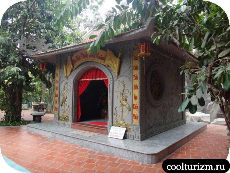 Парк развлечений вьетнам