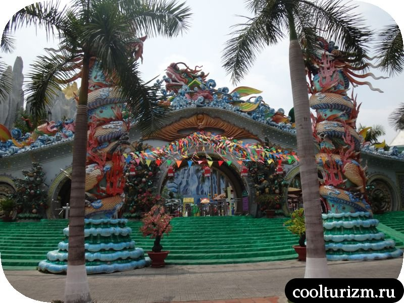 аквапарк вьетнам