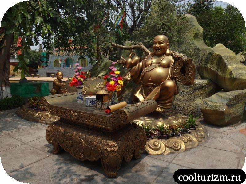 пузатый будда вьетнам