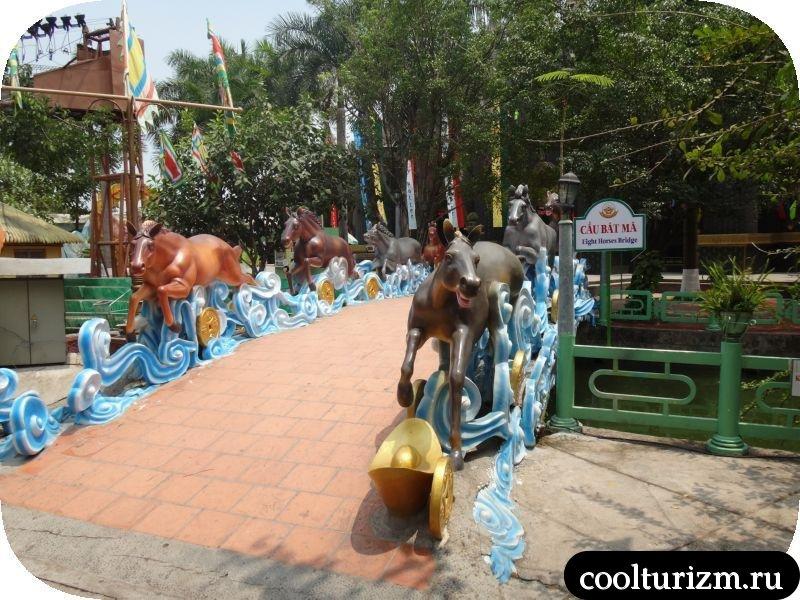 вьетнамские лошадки