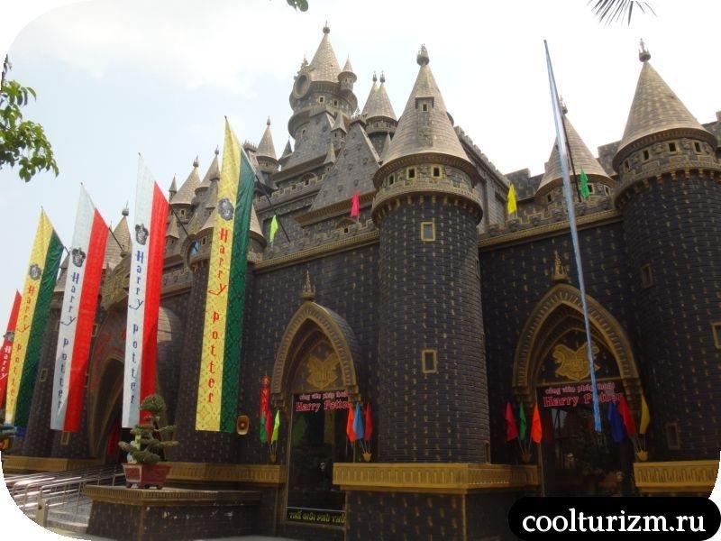 дворец гарри поттера вьетнам