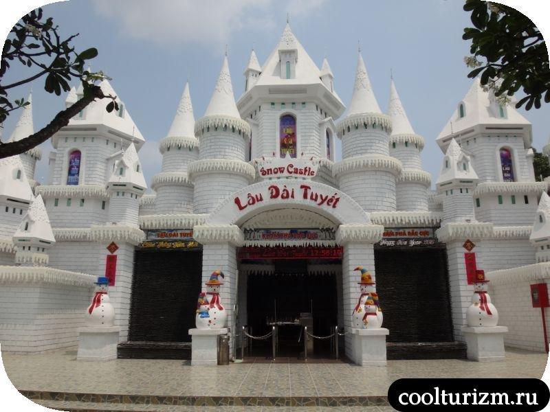 зимний дворец вьетнам