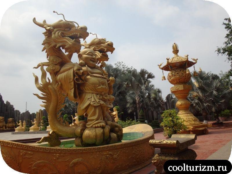 драконы вьетнама Хошимин парк