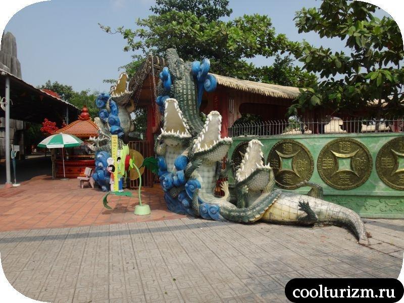 крокодиловая ферма в парке Хошимина