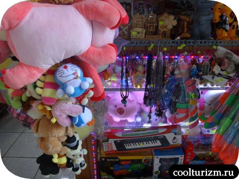 игрушки в парке Хошимина