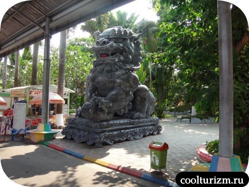 очередной дракон из Вьетнама