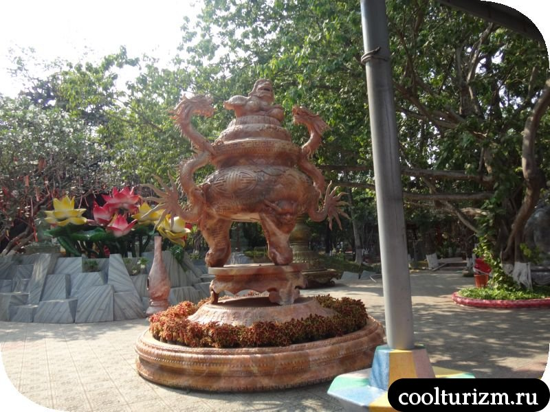 парк Суйо Тьен Вьетнам