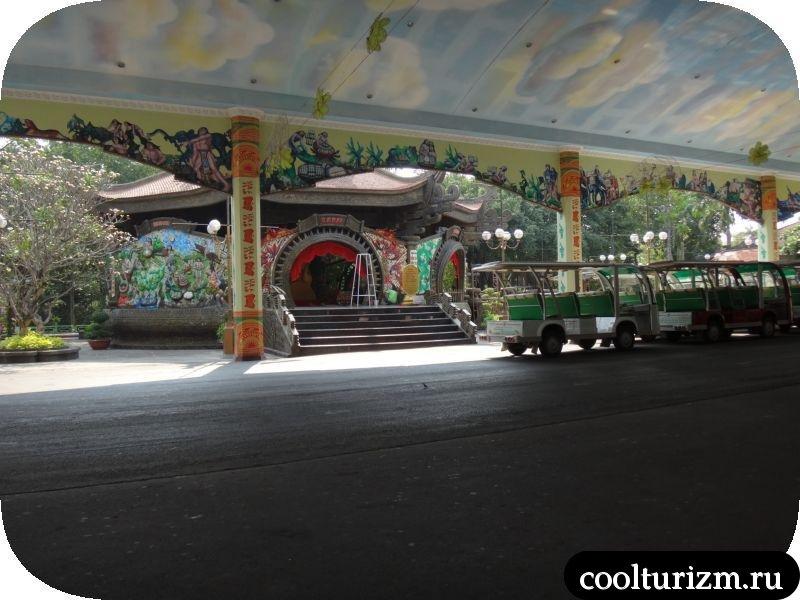 паровозик в парке вьетнама
