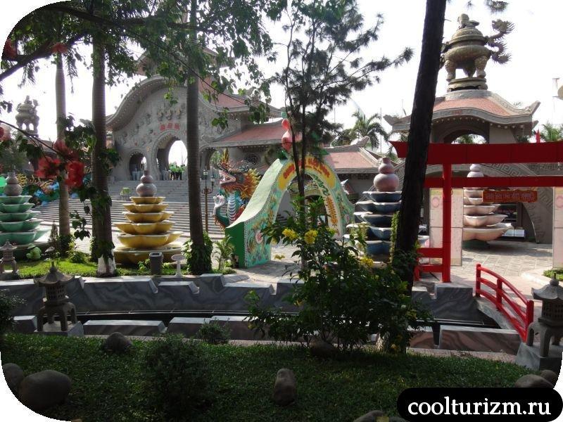 хошимин парк развлечений вьетнам