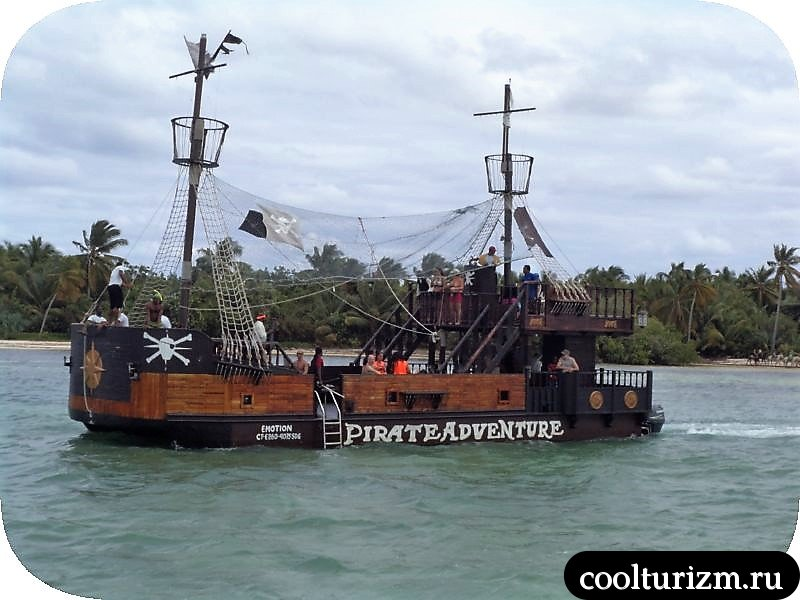 Ифа Баваро Барсело пираты
