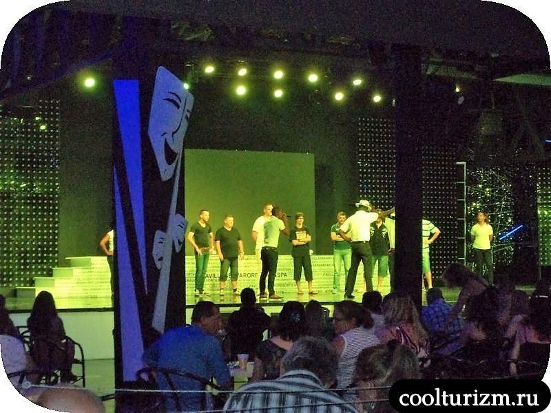 Ифа Баваро Барсело вечернее шоу
