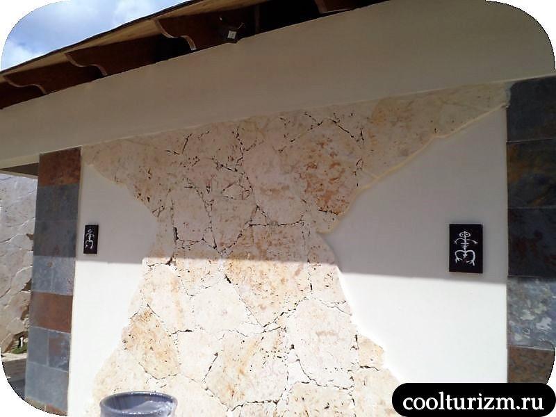 туалеты в отеле Ифа Баваро Барсело