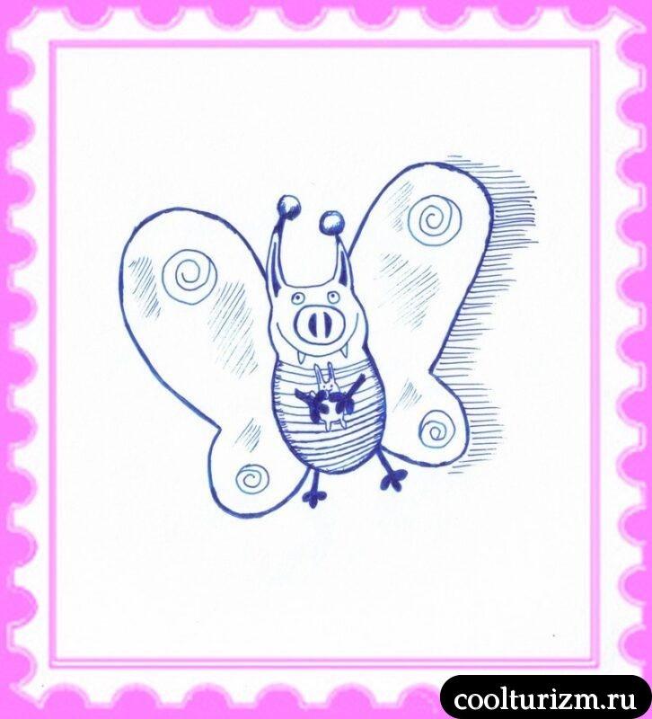 Бабочка или показалось?