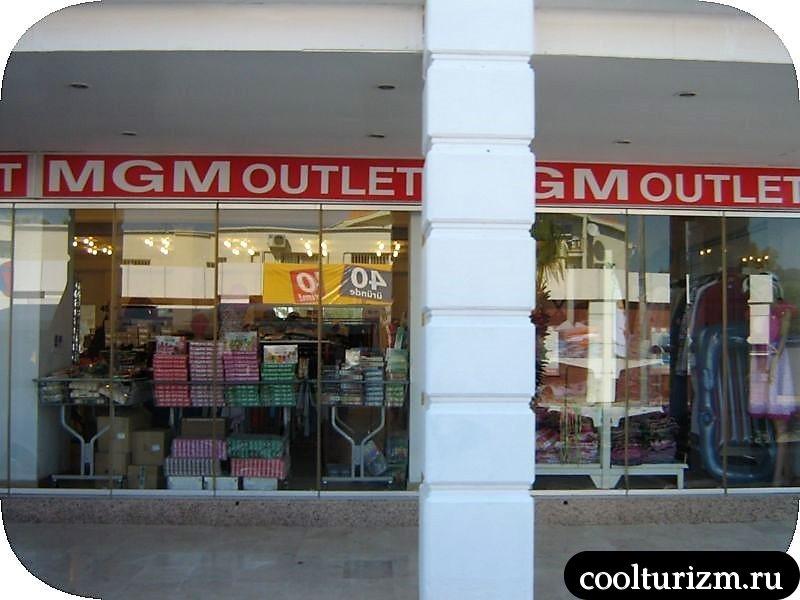шопинг в Мармарисе