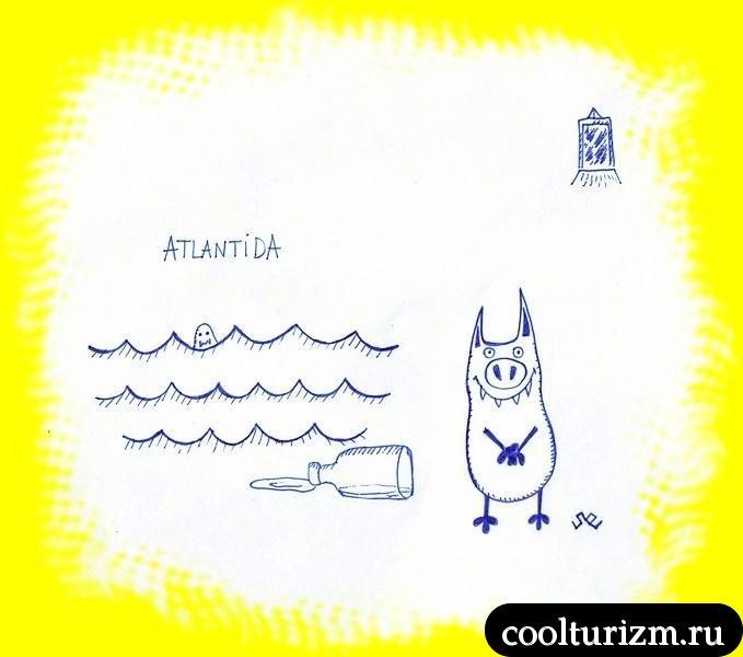 тайна исчезновения Атлантиды