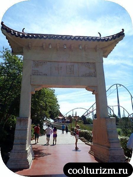 порт авентура китай
