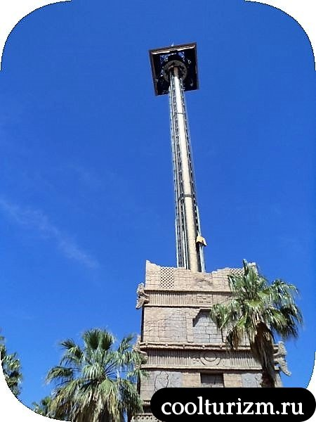 парк авентура полет кондора жесть