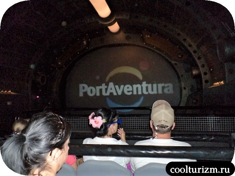 Порт Авентура, Испания. Полинезия и улица Сезам