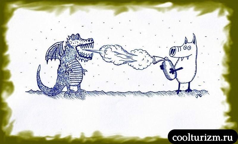 Дракон и Свинни с огнетушителем