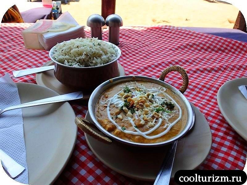индийская еда.праздник обжор в Гоа.шахи панир