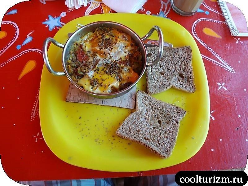 индийская еда.праздник обжор в Гоа.шакшука мандала