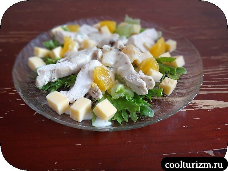 салат кура апельсины сыр салат